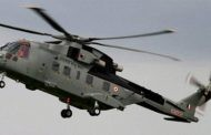 Who benefited from inflated price of Agusta?
