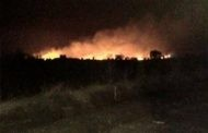 Lt Col among 16 killed in fire at India's largest ammo yard