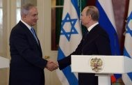 Israel emerges as a player on the world stage