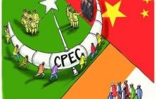 Pakistan Takes its China Love to a Whole New Level with Record Tax Breaks