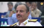 Keynote Address: 3rd Defence Attaches' Conclave 2018