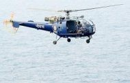'Make in India' push: TASL and Bell Helicopter to collaborate on Aviation & Defense Modernization Initiative