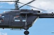 Single-Vendor Tender for Indo-Russian JV to Supply KA-226T Helicopters