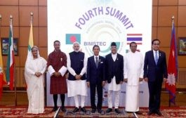 Cross-Border Terror Underscored In Kathmandu Declaration As BIMSTEC Summit Concludes