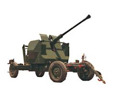 L 70 Gun Image courtesy: ofbindia.gov.in