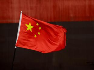 China's foreign reserves plunge half a trillion dollars