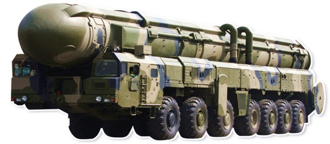 Russia Developing New ICBM to Penetrate US Missile Shield