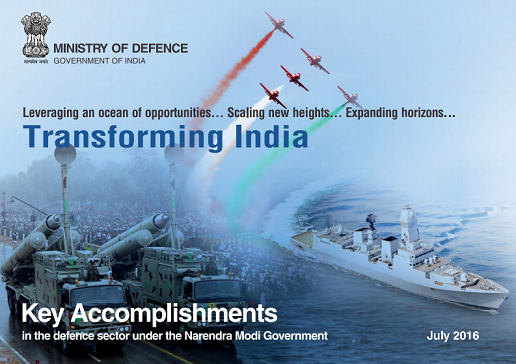 Key Accomplishments in the defence sector under the Narendra Modi Government