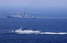 Chinese ships sail near disputed islands: Japan
