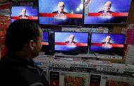 Trump Inherits the 'Good War'