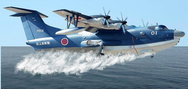 India May Agree To Buy Japanese US-2i Aircraft For $1.3 Bn