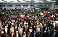 The West Should Support the Protesters in Iran