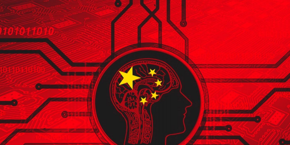 China's Quest for AI Leadership: Prospects and Challenges