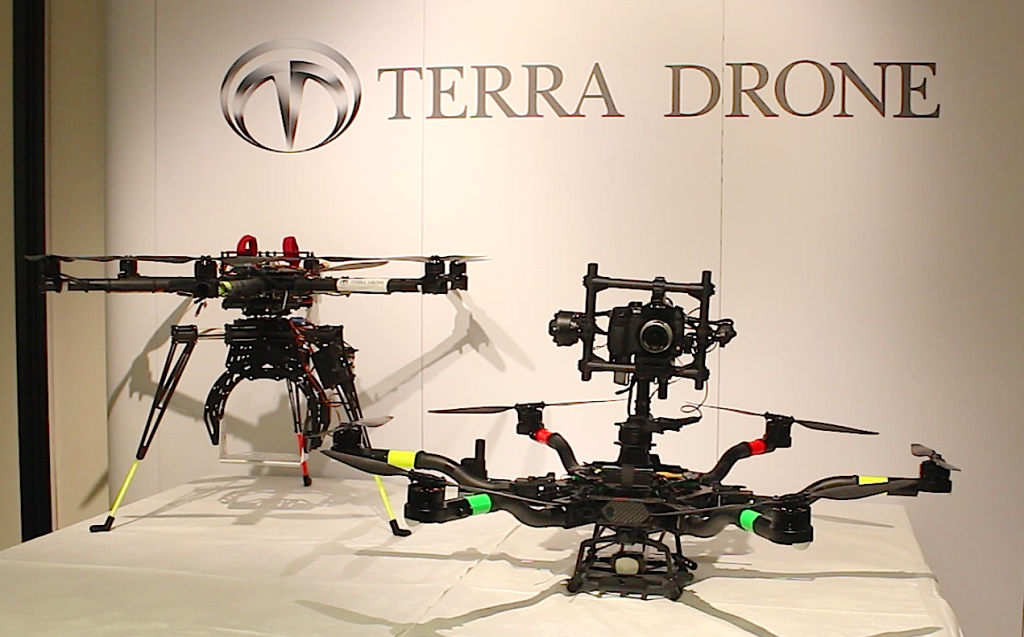 Japan-Based Terra Drone to Setup CoE in India for UAVs/Drone Development