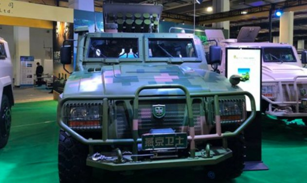 China Unveils New Armoured Vehicle Capable Oof Launching 12 Suicide Drones
