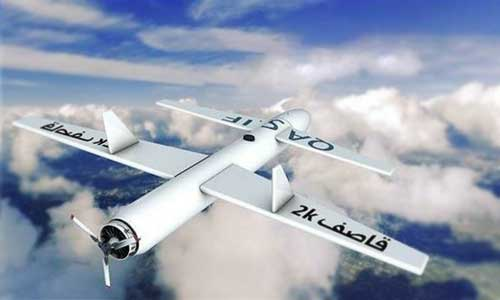 Terror from the Sky : How India Plans to Avert Saudi-Like Drone Attack