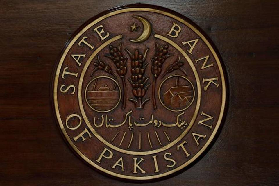 IMF's $6 Billion Loan Programme will be Last for Pakistan: SBP Governor