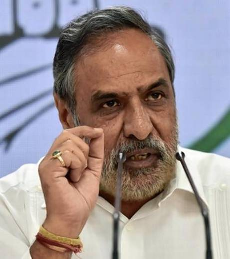 Why is Govt. Allowing EU MPs to Visit J&K but Preventing Indian Leaders, Asks Congress