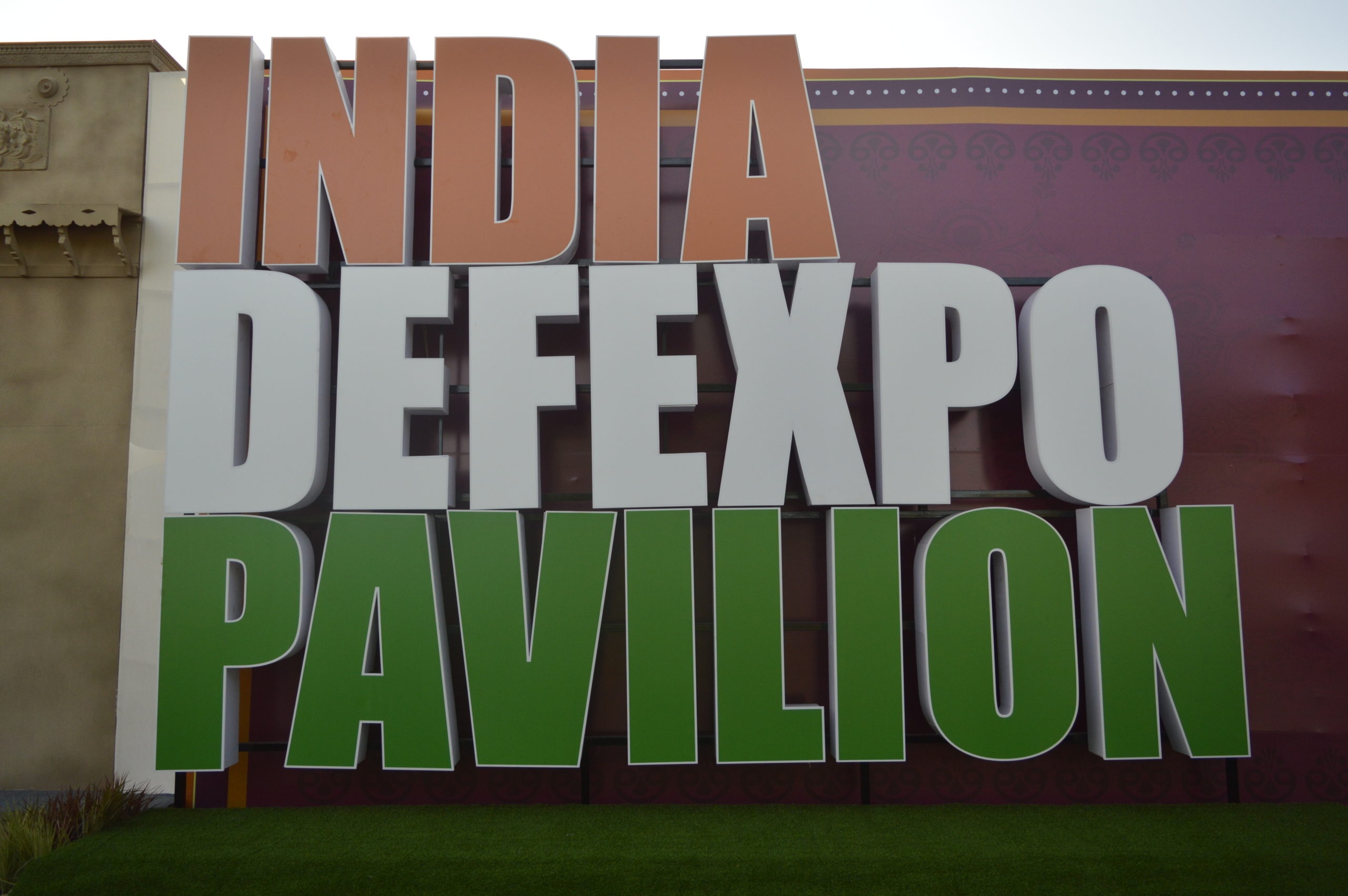 India-Africa Summit to be Held for First Time in DefExpo; Technology Transfer Agreements to also Happen