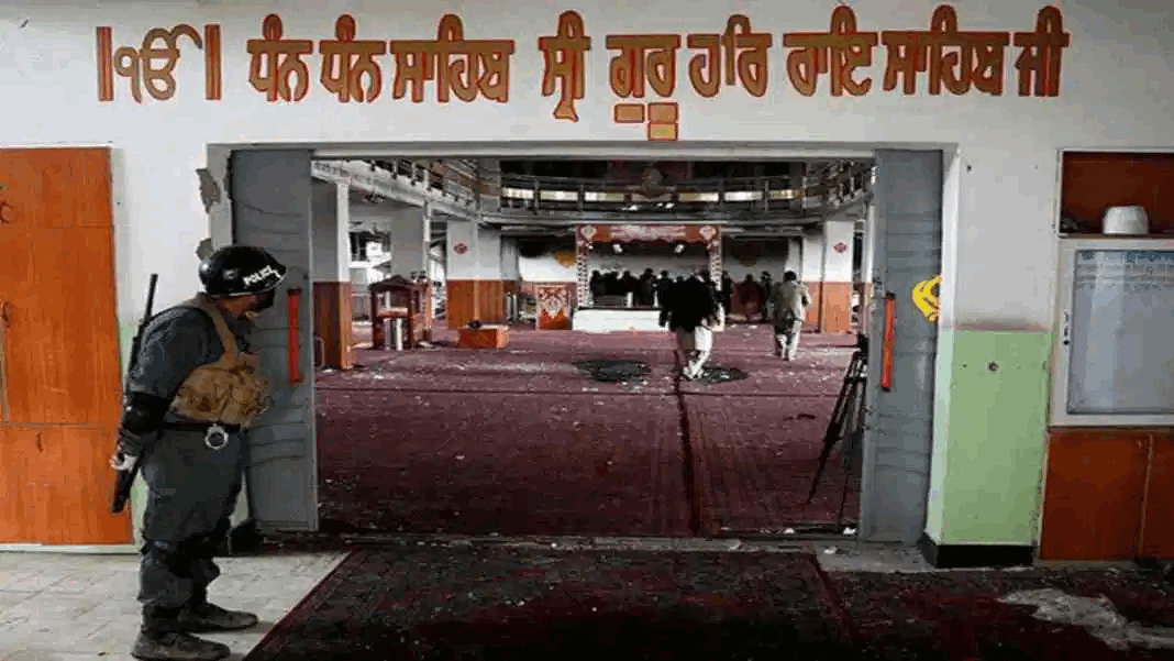 Sikh Gurdwara at Epicentre of Terrorist Violence in Afghanistan
