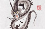 The Defiant Dragon: Hisses and Misses of the Chinese Dream