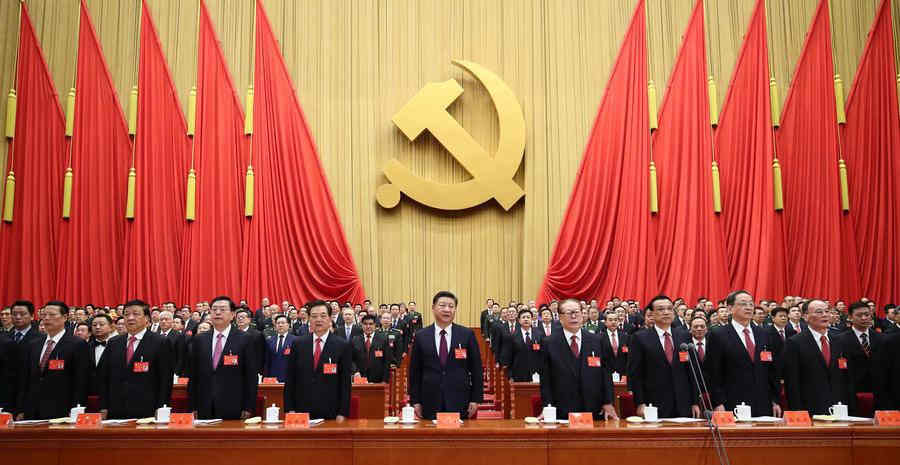 Chinese Communist Party and The 'Art of Lying'!