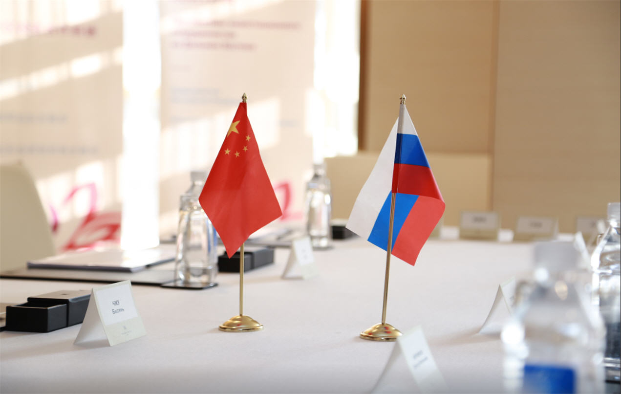 Sino – Russia Relations: On A Slippery Slope