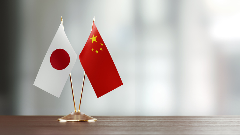 Sino-Japanese Problems in East China Sea Mirrors Turmoil in SCS