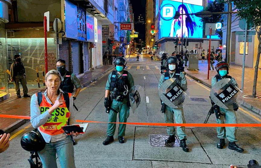 'N Division' the New Special Branch of HK Police