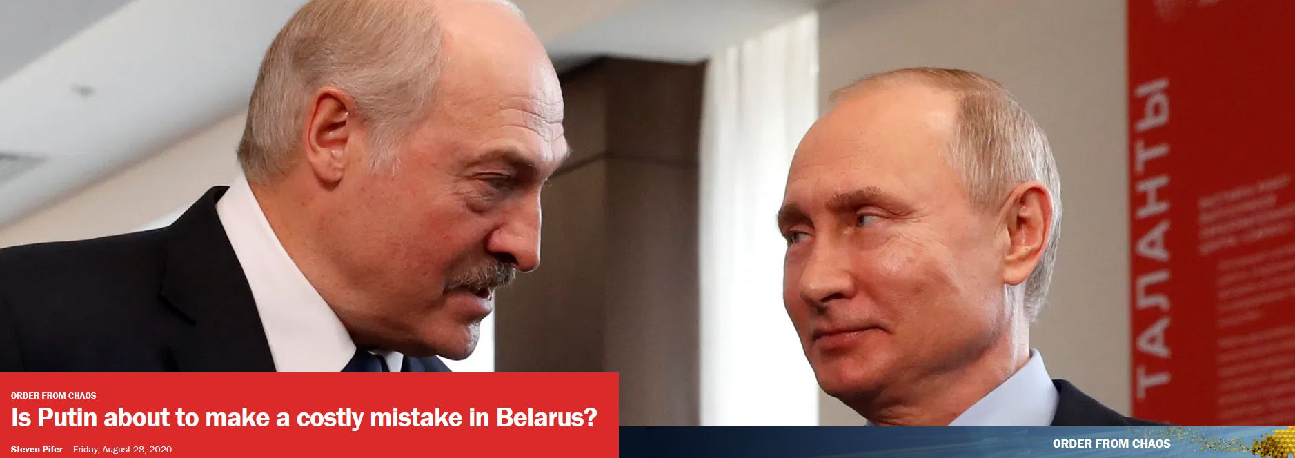 Is Putin about to make a costly mistake in Belarus?