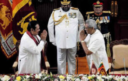 Sri Lanka: The Resurgence of the Rajpakses by Maj Gen Nitin Gadkari (Retd)