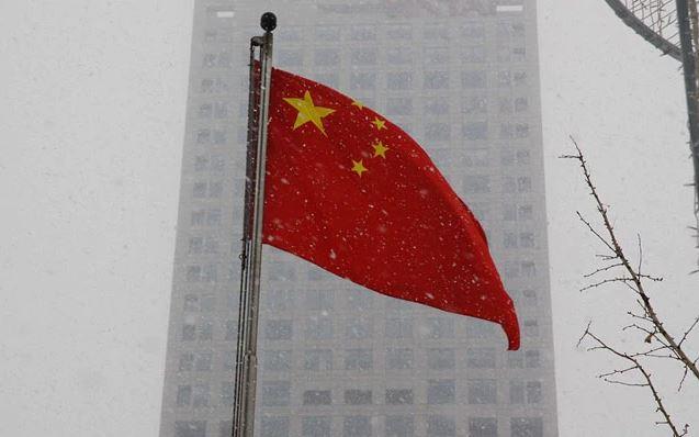 China's Remote-Sensing Optical Satellite Fails To Reach Orbit: State Media