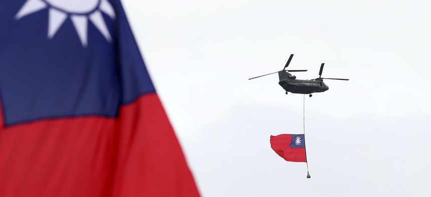 Keep an Eye on Taiwan