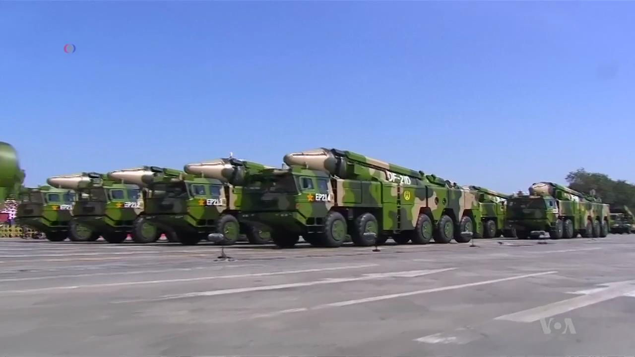 Chinese Peoples Liberation Army Rocket Force: The Decisive Instrument: Part I