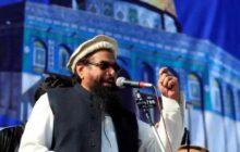 FATF to Evaluate Pakistan's Progress in Terror Financing