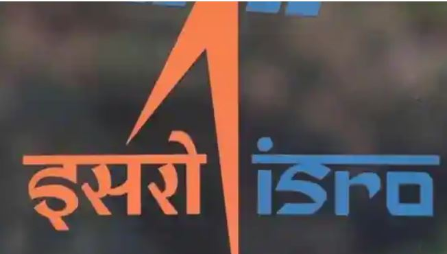 ISRO Makes Breakthrough Demonstration Of Free-Space Quantum Key Distribution Over 300 Metres