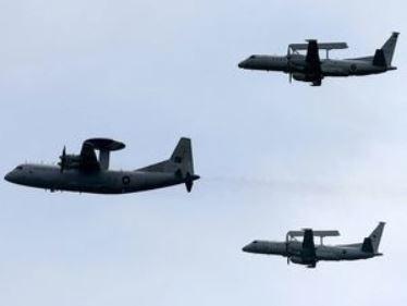 Pakistan: Multinational Air Force Exercise 'Aces Meet 2021-1' Begins