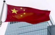 China Opens 5G Signal Station At World's Highest Radar Location Near Tibet border