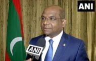 Quad Provides Stability In Indian Ocean, Pacific Region: Maldives