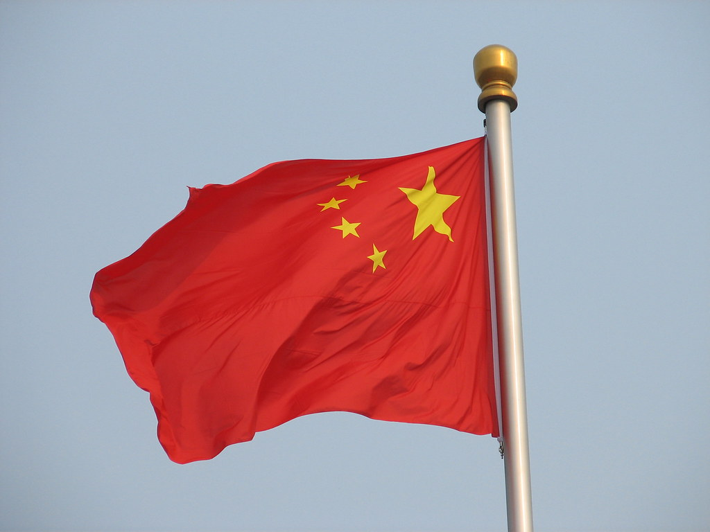 China's Internet Watchdog Finds 33 Mobile Apps Broke Data Privacy Rules