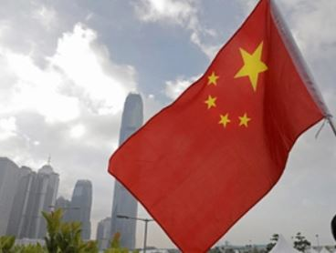 China Foresees Threat To BRI Projects Amid US Drawdown From Afghanistan