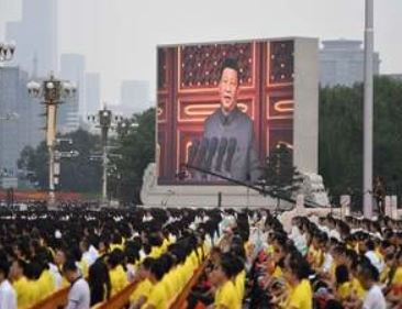 Xi Jinping Strikes Belligerent Tone At CPC Centenary, Says China Won't Be Bullied By Any 'Foreign Force'