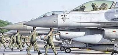 Pakistan Air Force To Build New Airbase In Balochistan