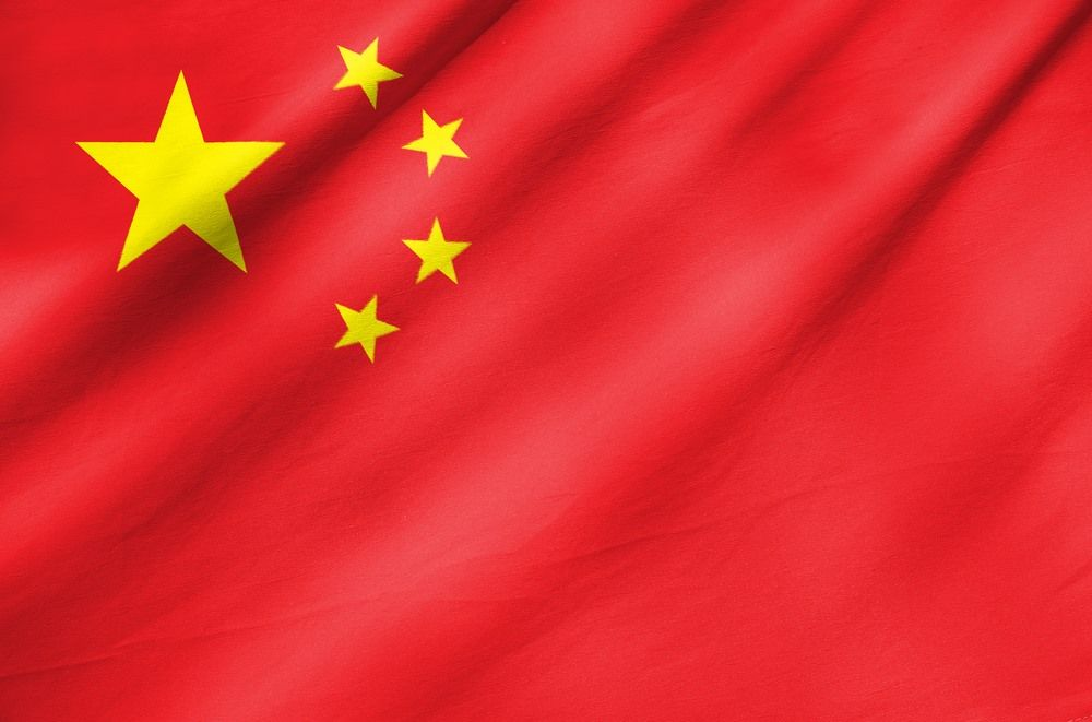 Chinese Communist Party Centenary A Wake-Up Call For US, India