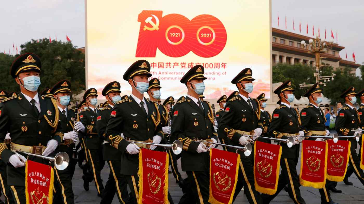 CCP Century Marked By Economic Gains And Global Distrust