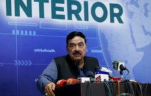 Pakistan: Afghanistan Recalling Ambassador, Senior Diplomats 'Unfortunate, Regrettable'