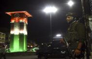 Changing Face of Kashmir Violence