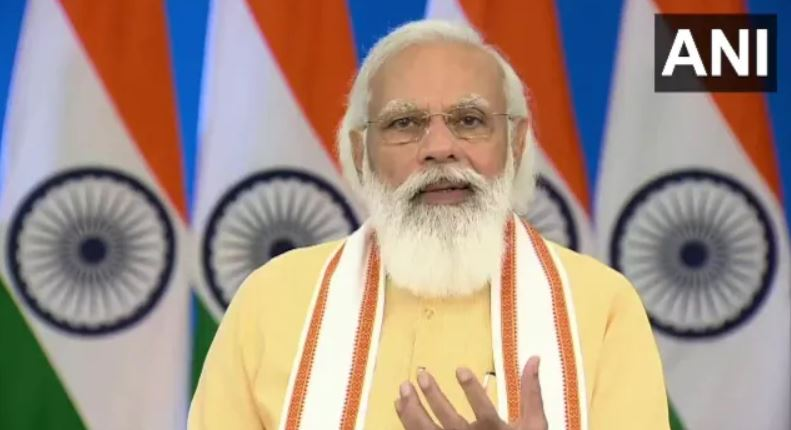 PM Modi likely to visit US later this month, no official confirmation yet