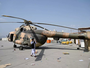 High-level Group Monitoring Developments in Afghanistan: Sources