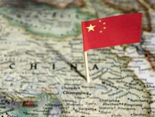The Concept of 'Reach' in Grasping China's 'Active-Defence' Strategy - Part II